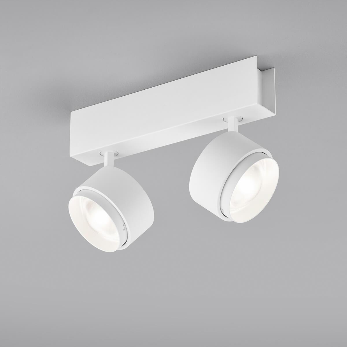Helestra Pont LED Deckenaufbauleuchte 25/2080.07