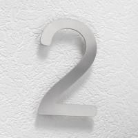 """CMD Hausnummer """"klein"""", 2"""