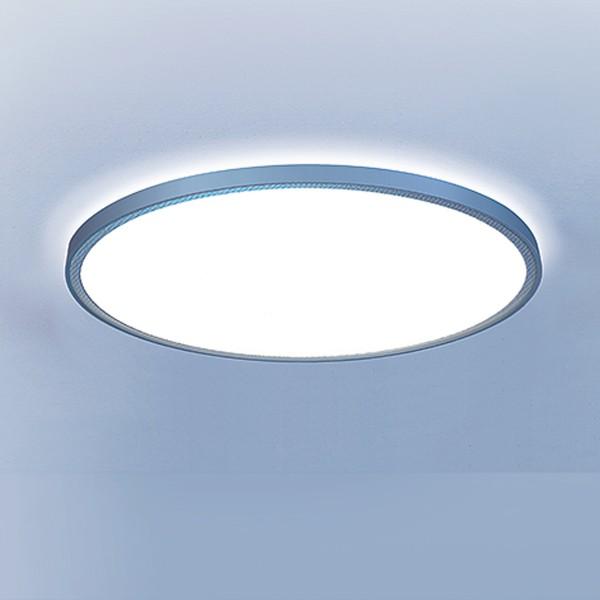 Lightnet Basic-X1 Superflat Deckenleuchte, Silber matt