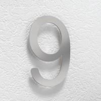 """CMD Hausnummer """"klein"""", 9"""