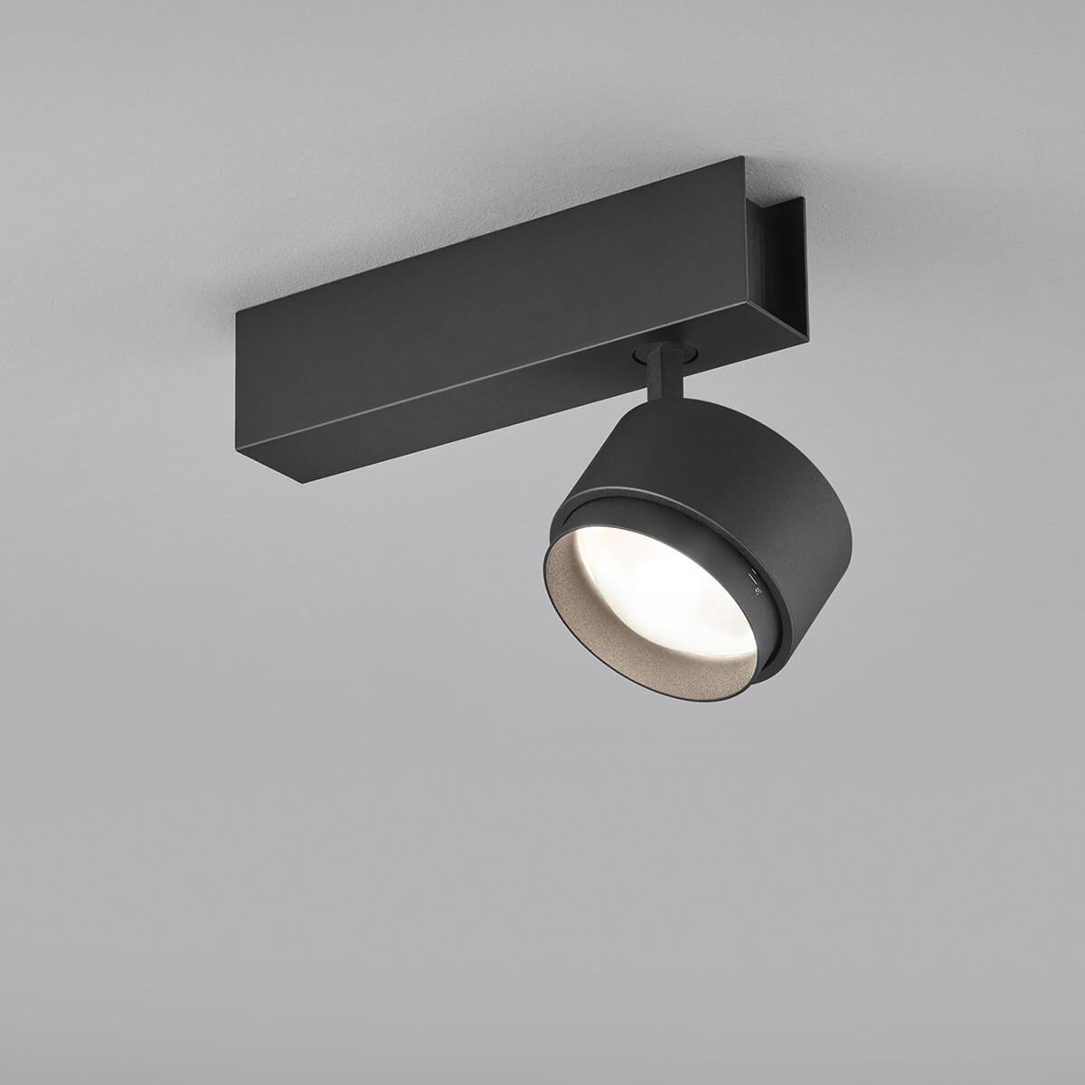 Helestra Pont LED Deckenaufbauleuchte 15/2080.22