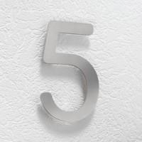 """CMD Hausnummer """"klein"""", 5"""