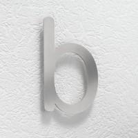 """CMD Hausnummer """"klein"""", b"""