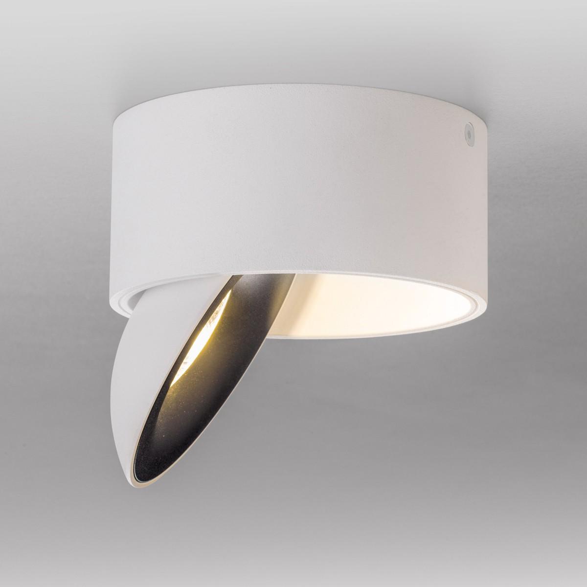 Lupia Licht Saturn LED Deckenstrahler, weiß