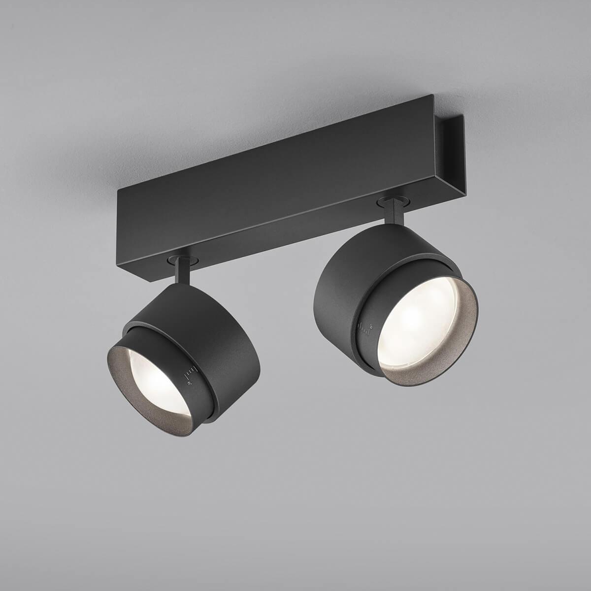Helestra Pont LED Deckenaufbauleuchte 25/2080.22