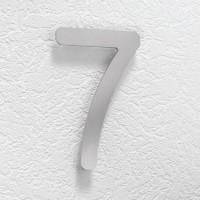 """CMD Hausnummer """"klein"""", 7"""
